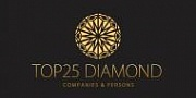 Top 25 Diamond Companies&Persons